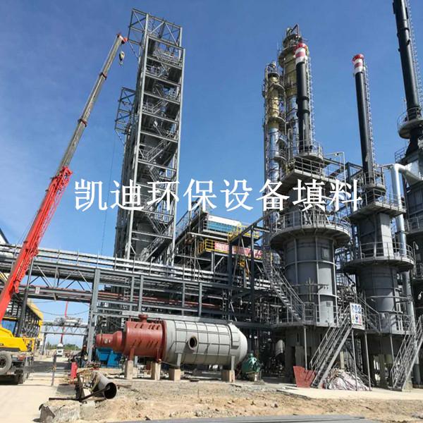 新疆超源化工有限公司20万吨/年白油加