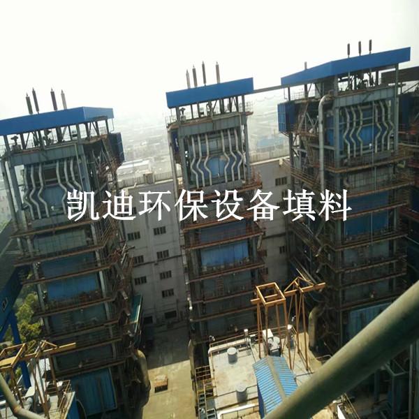江苏江南环保有限公司热电厂脱硫改造项