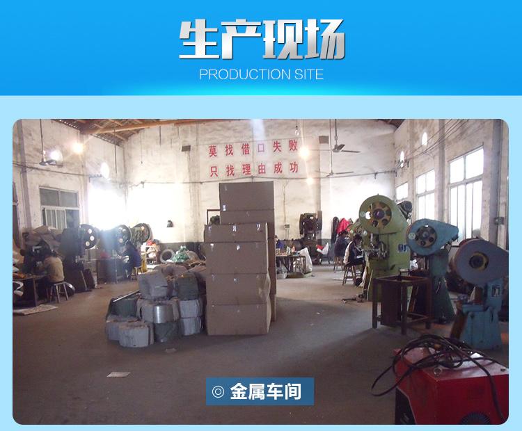 生产现场-1.jpg